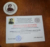 vruchennya_olimp_4042