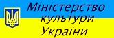 minkultury_banner_new