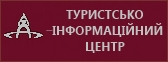 Харківський обласний туристсько-інформаційний центр